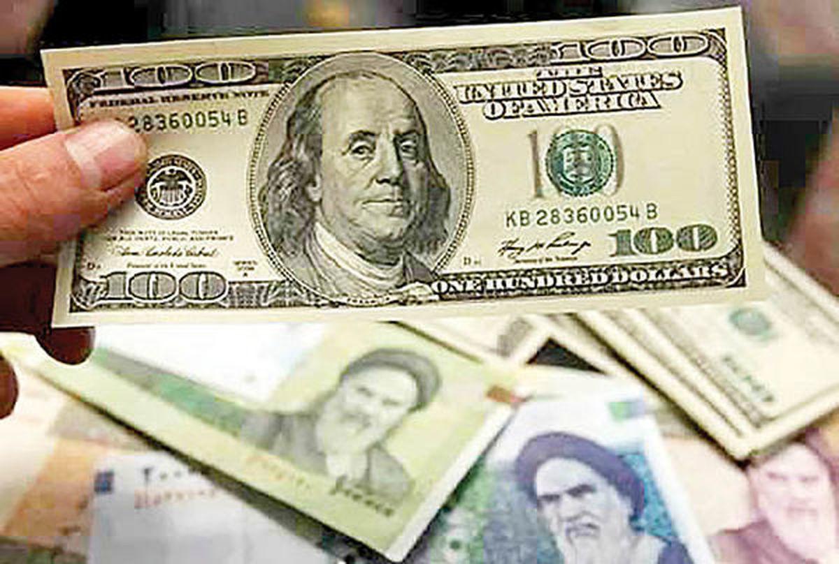قیمت دلار امروز پنجم اسفند ماه 99 / ریزش شدید قیمت دلار  + جدول قیمت