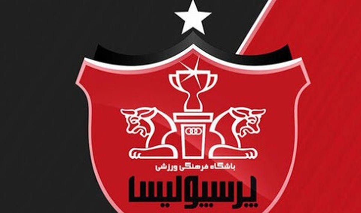 بهترین تیم فوتبال ایران در رده بندی جهانی!+جزئیات