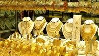 چهار پیشبینی مهم و جدید درباره قیمت طلا
