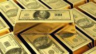 قیمت طلا امروز 99/ پیش بینی جدید برای قیمت طلا + جزئیات مهم