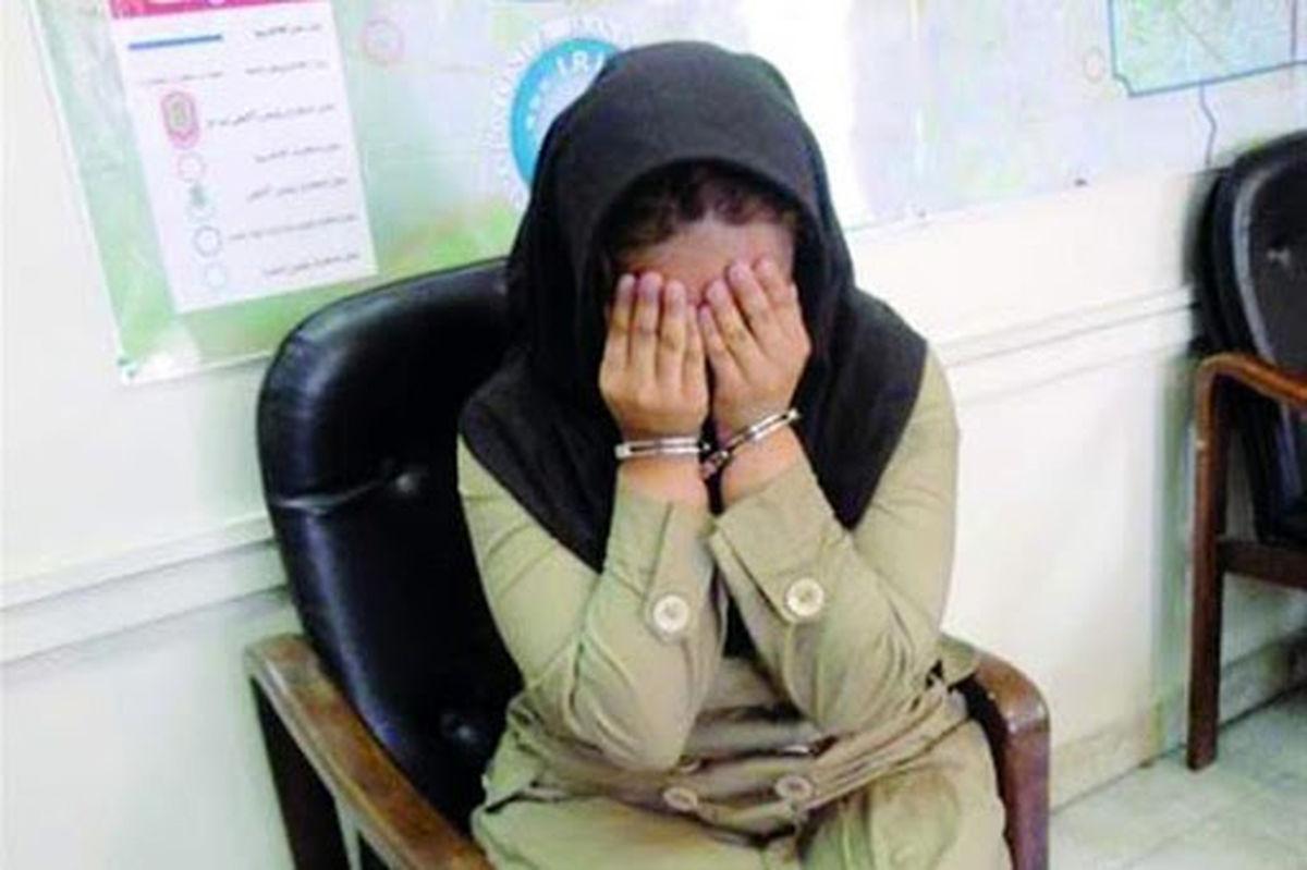 دام هولناک زن افغانی زیبا رو برای مردان تهرانی! + عکس و جزئیات