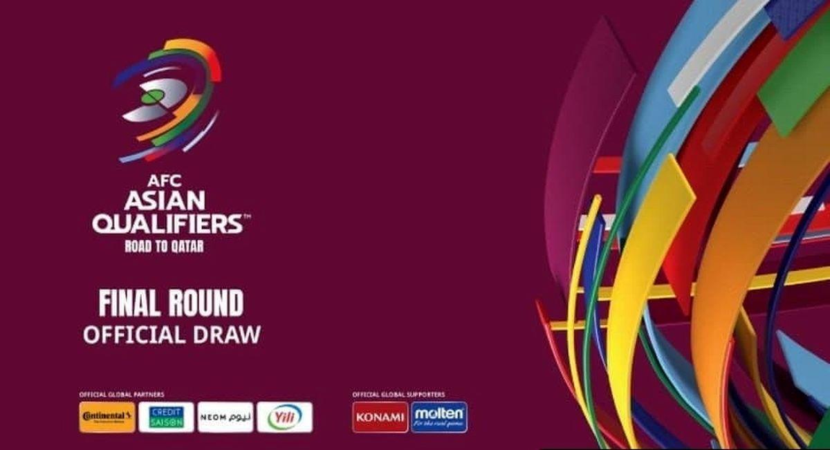 گاف عجیب شبکه ورزش؛ قرعه کشی مرحله نهایی انتخابی جام جهانی انجام نشده است!