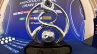 جدیدترین جزییات تغییرات بزرگ در برگزاری لیگ قهرمانان آسیا