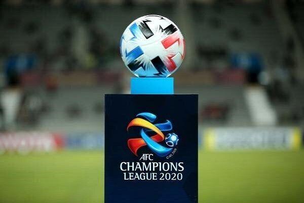 رونمایی از محتملترین گزینه AFC برای لیگ قهرمانان آسیا