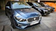 نامگذاری خودروی جدید ایران خودرو عکس