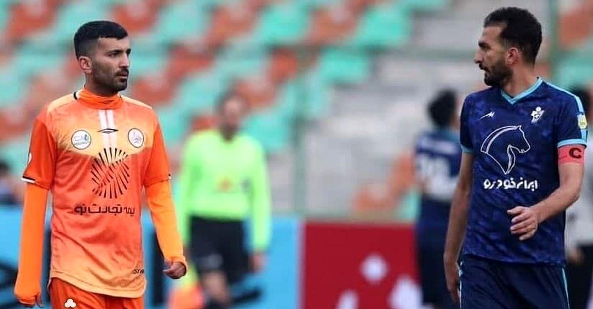 اخبار جدید درباره خداحافظی کاپیتان سابق پرسپولیس از فوتبال