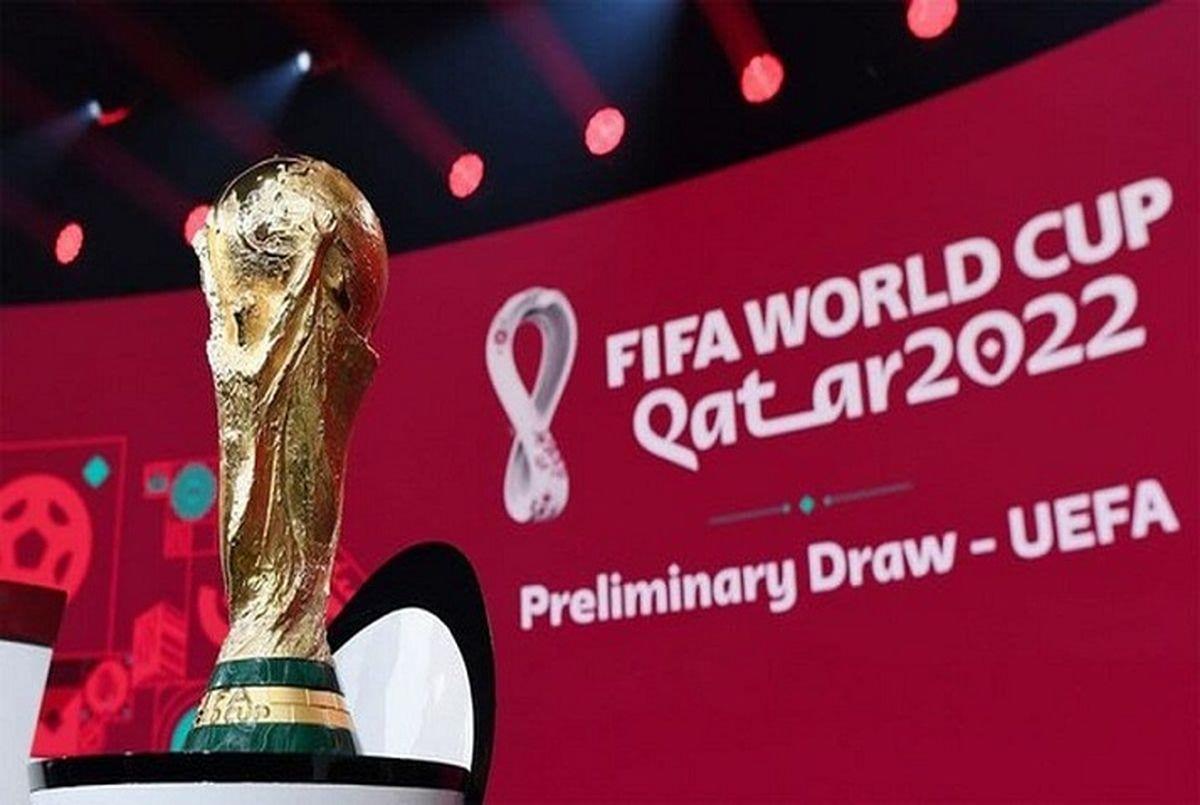قرعهکشی مرحله نهایی انتخابی جام جهانی 2022