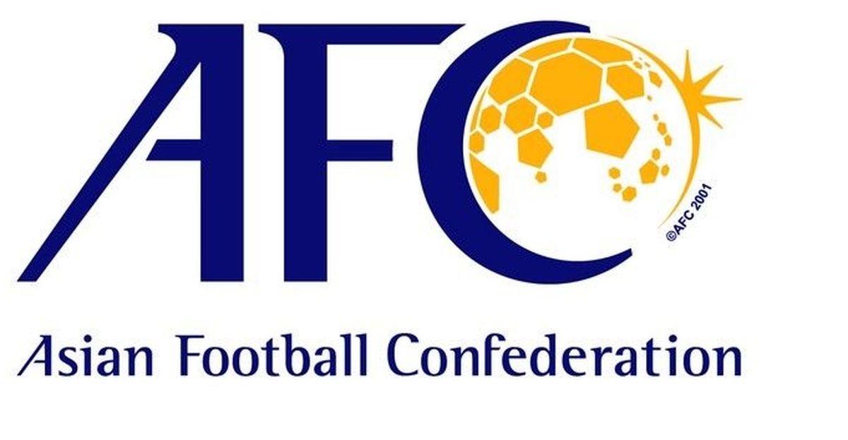 پاسخ جالب AFC به انتخاب کشورهای میزبان!