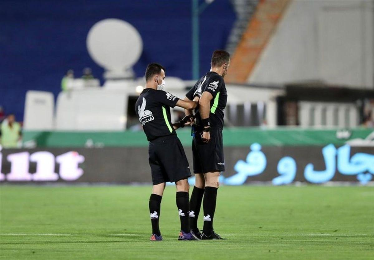 قضاوت داوران ایرانی در مرحله گروهی لیگ قهرمان آسیا