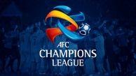 نظر نهایی 4 باشگاه به AFC: قطعا خارج از ایران بازی نمیکنیم