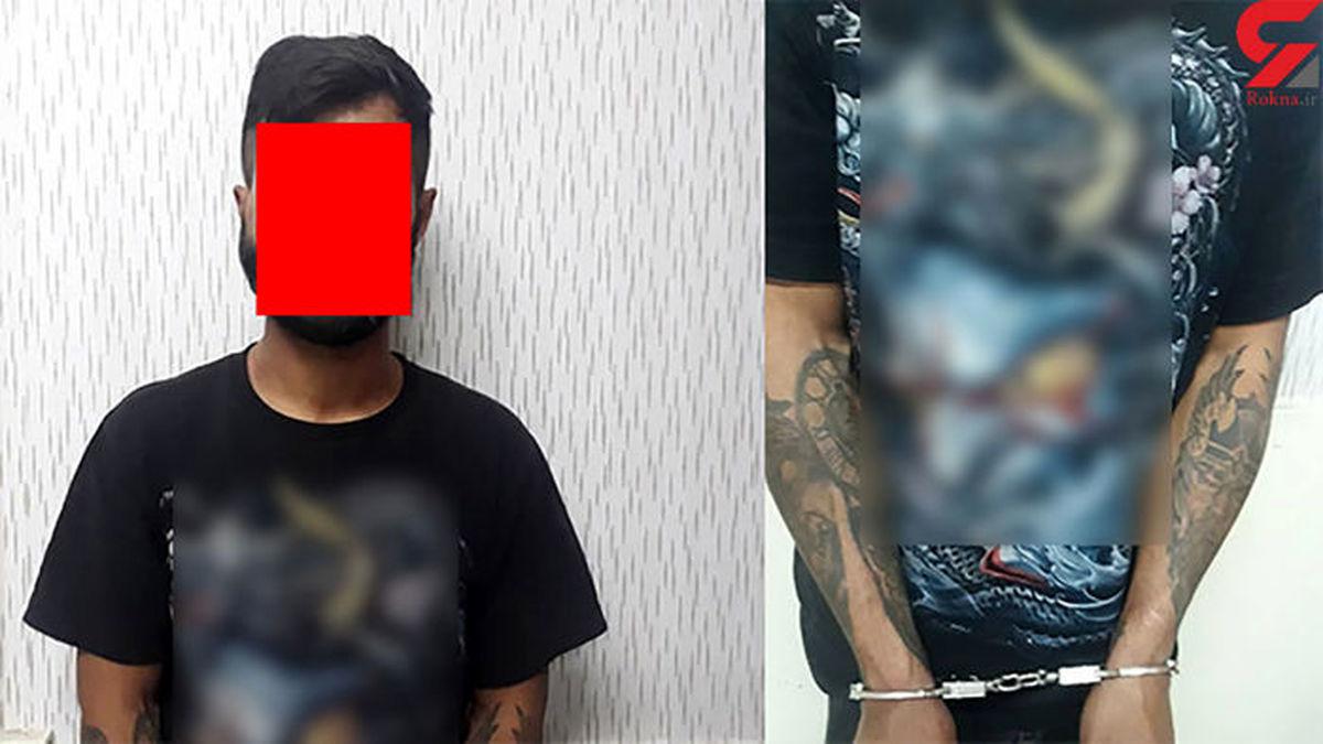 (ر.م) معروف به رضا سیبیل چاقوکش تهران دستگیر شد