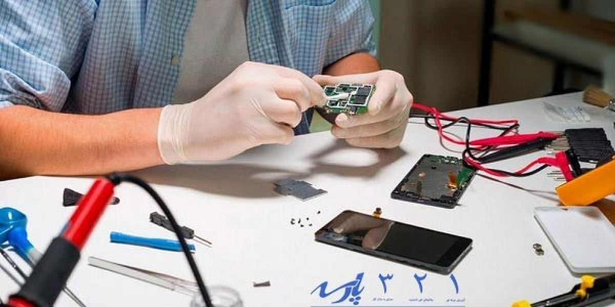 آموزشگاه تعمیرات موبایل با تجهیزات حرفه ای کدام است؟