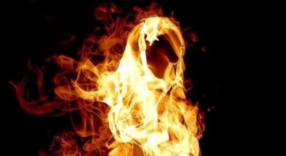 پسر عاشق دختر جوان را به آتش کشید