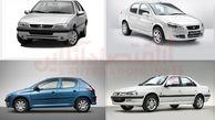 آخرین قیمت محصولات ایران خودرو|جدول