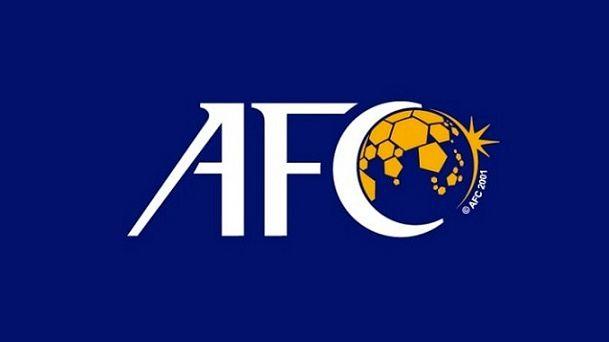 AFC شرط لغو بازی در لیگ قهرمانان آسیا را اعلام کرد