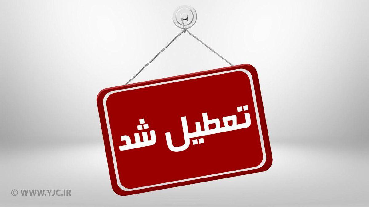 تهران دو هفته تعطیل می شود؟ +جزئیات جدید