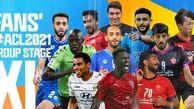 یحیی گل محمدی سرمربی تیم منتخب لیگ قهرمانان آسیا