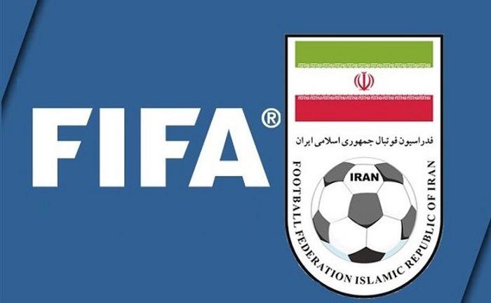الزام فیفا به تغییر ساختار حقوقی فدراسیون فوتبال