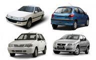 اعلام قیمت خودرو در بازار + لیست قیمت جدید بازار