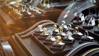 قیمت طلا: قیمت طلا 26 تیر در بازار  / طلا ارزان شد + جدول
