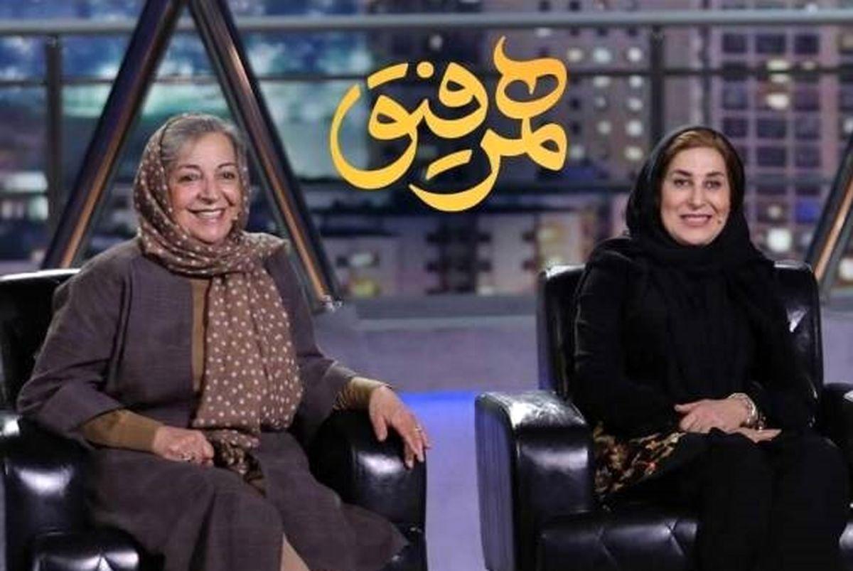 در برنامه همرفیق شهاب حسینی چه گذشت/پشت پرده گریه بازیگر معروف زن در همرفیق!